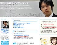 行政書士國府栄達ブログ